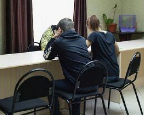 Лечение наркомании и алкголизма Смоленск