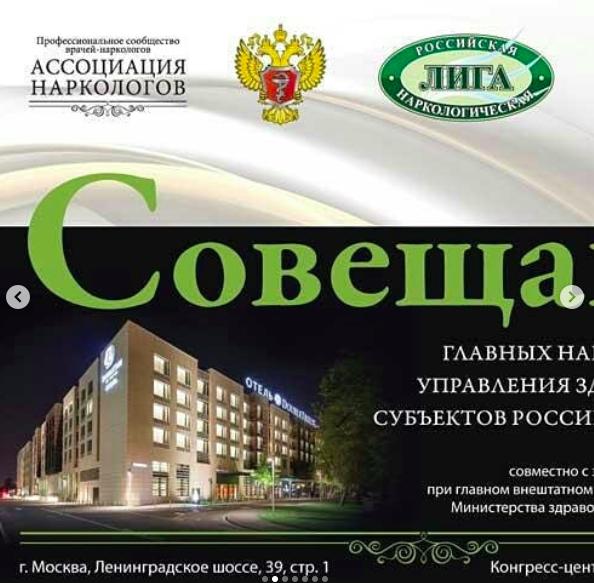 комплексная реабилитация и ресоциализация наркозависимых в Смоленске